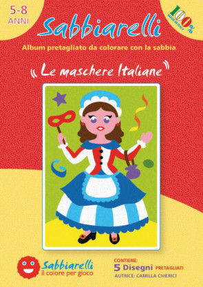 Cover album Le maschere Italiane